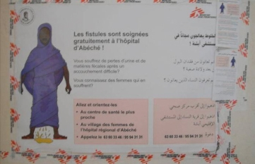 Poster for the MSF fistula program in eastern Chad