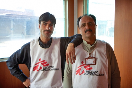 MSF Afghanistan maternity