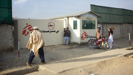 MSF maternity Afghanistan