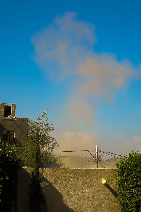 Smoke billows after a Saudi-led coalition airstrike