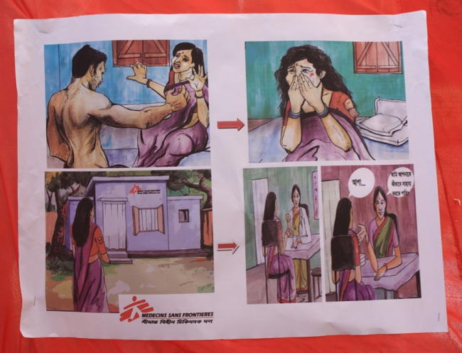MSF health promotion poster to raise awareness about sexual and gender-based violence and the MSF services available in Kamrangirchar, Bangladesh.