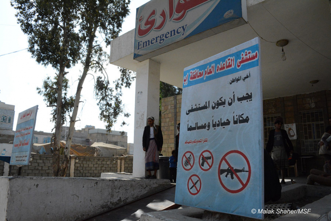 MSF supported General Rural Hospital in Thi As Sufal district Ibb