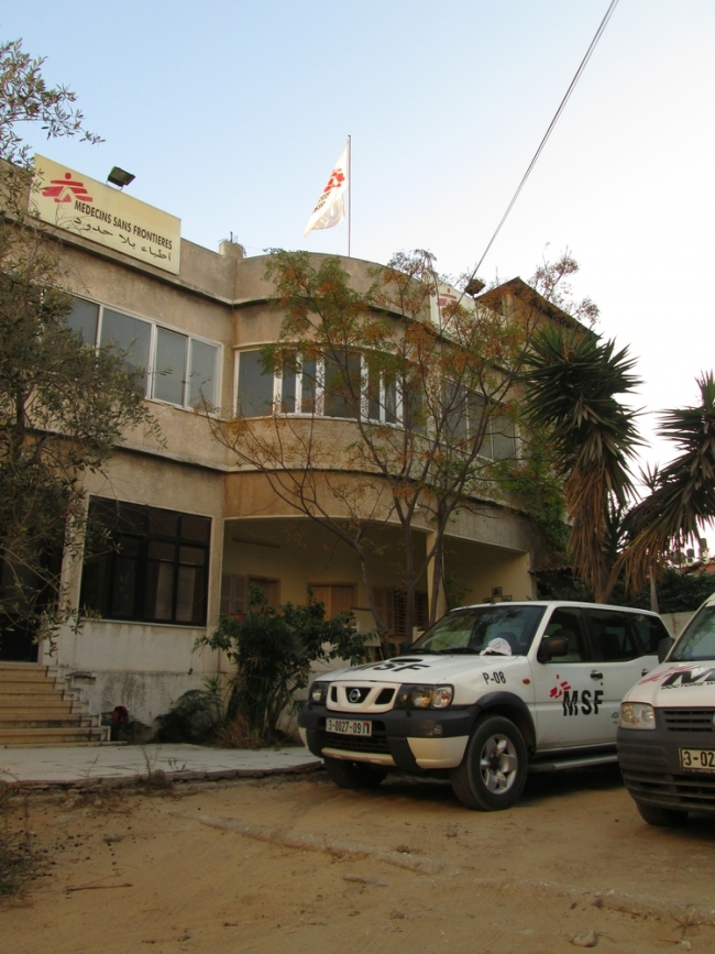 The MSF office in Gaza