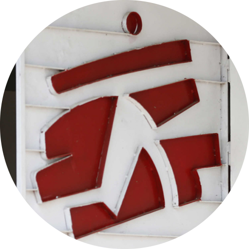 MSF logo on a door in Bangladesh
