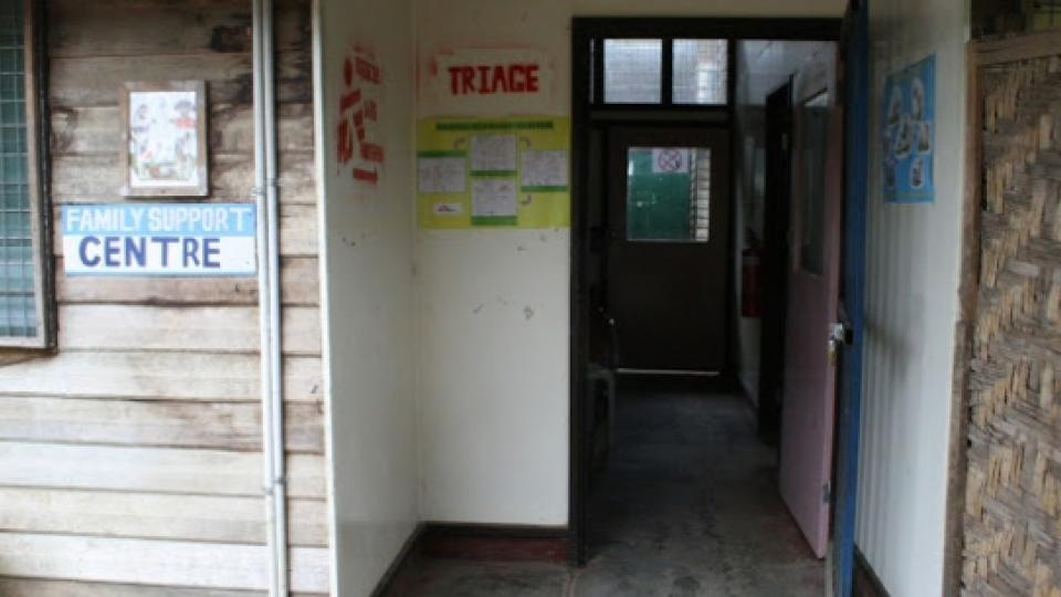 Entrance to the Family Support Centre