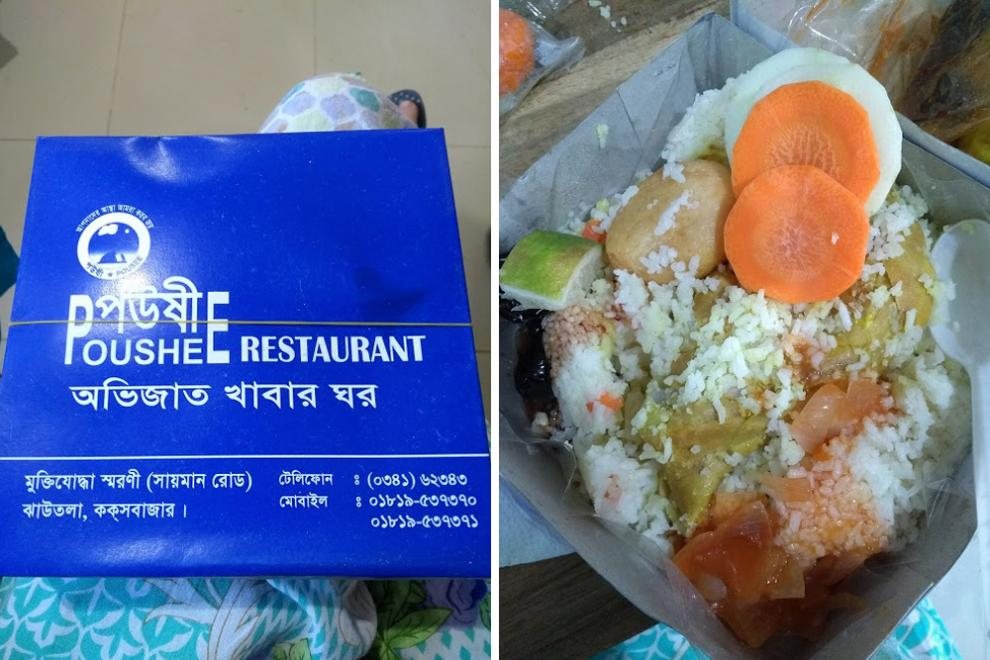 Food delivered from Cox's Bazar for the party