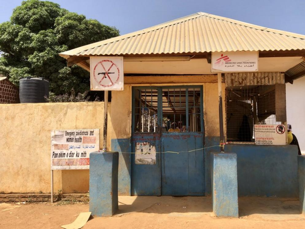 The entrance to the MSF paediatrics and maternity service in Aweil, South Sudan