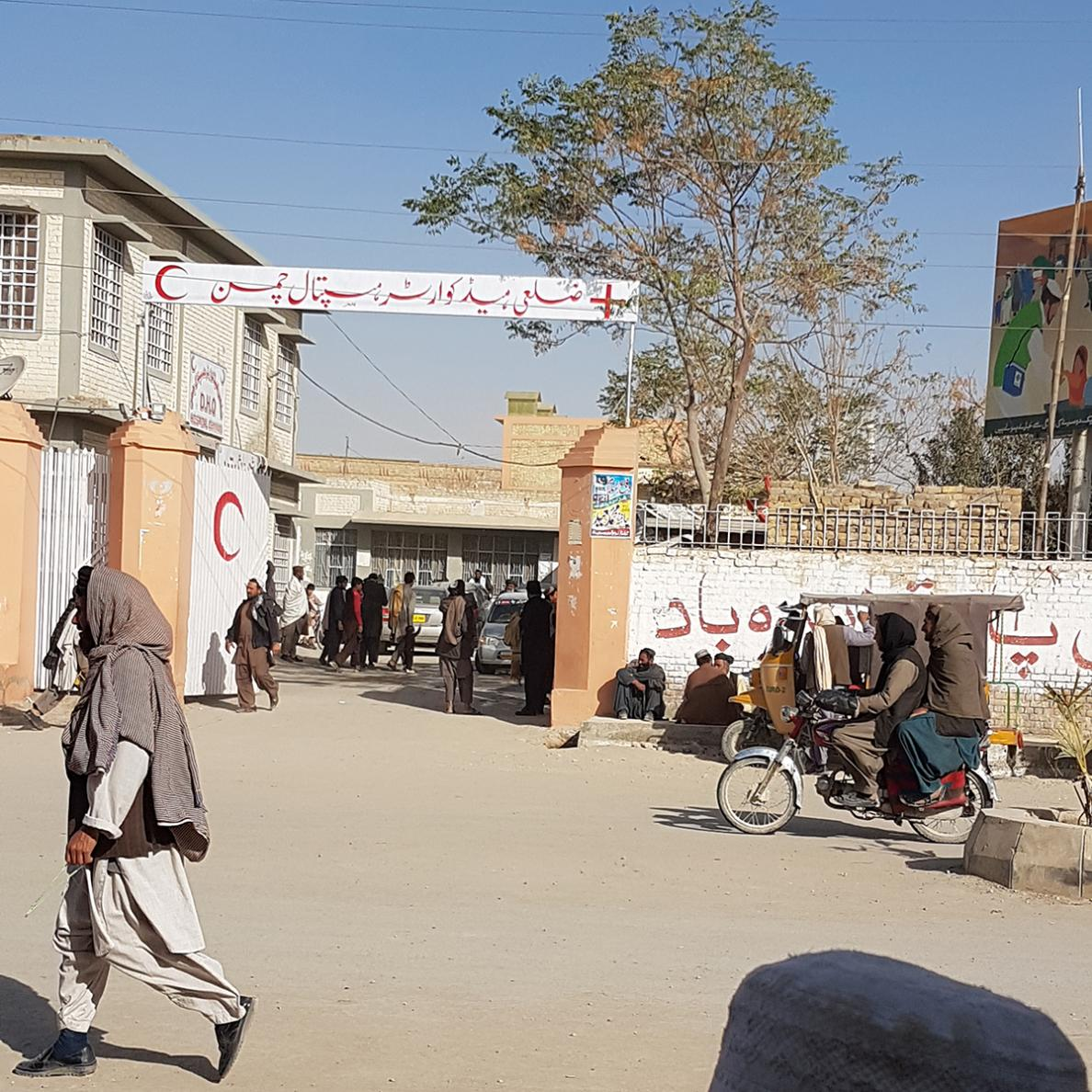 The MSF hospital in Chaman, Pakistan