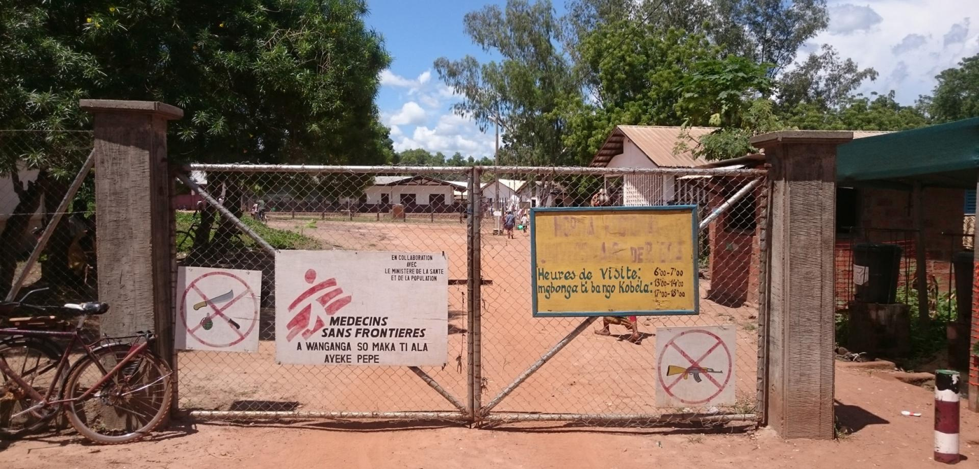 The entrance gates to MSF's project in Bossangoa